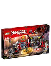 LEGO - Ninjago S.O.G. Headquarters 70640