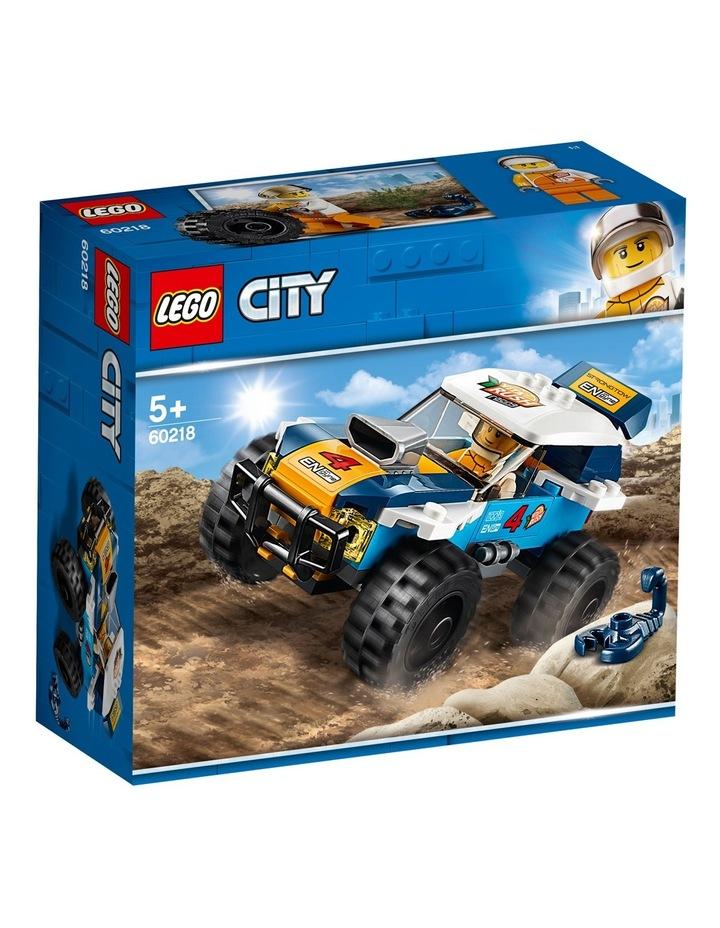 City Desert Rally Racer 60218 image 1