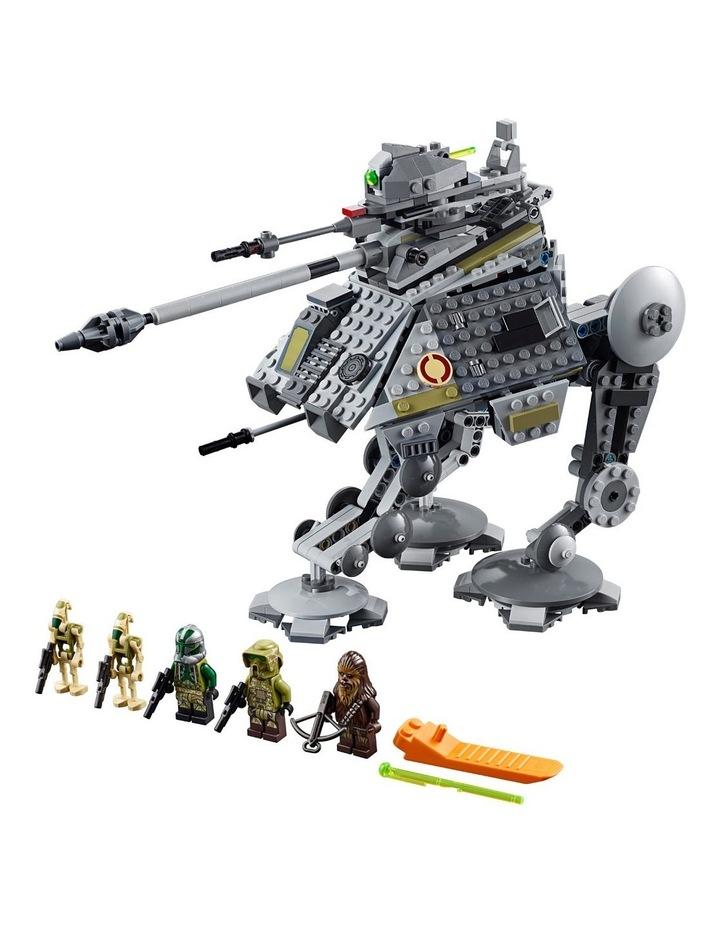 Star Wars AT-AP Walker image 6