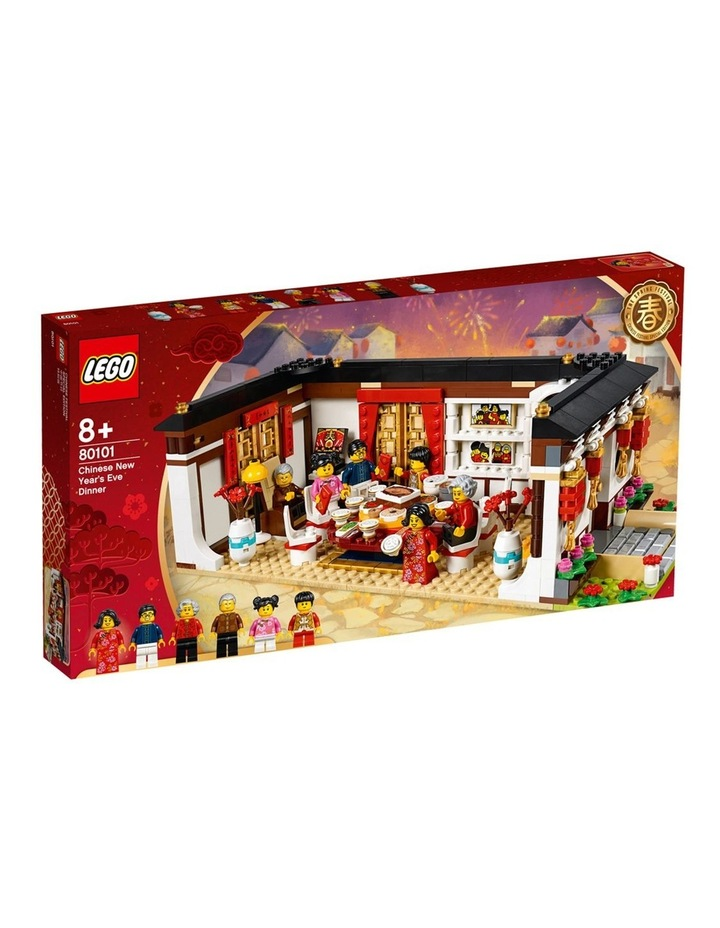 LEGO CTF Chinese New Year's Eve Dinner