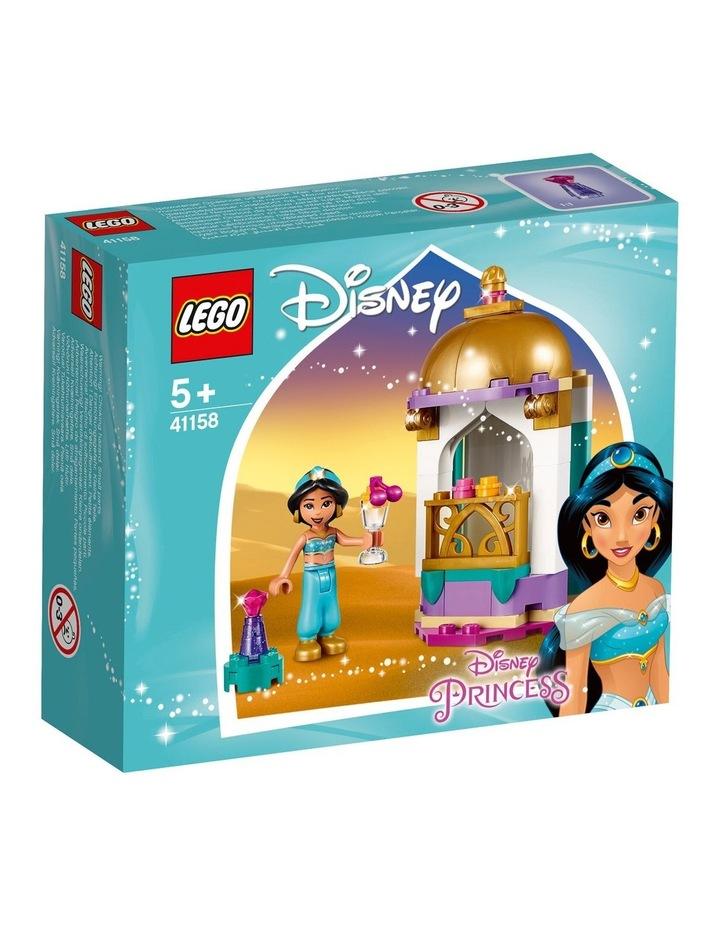 Disney Jasmine's Petite Tower 41158 image 1