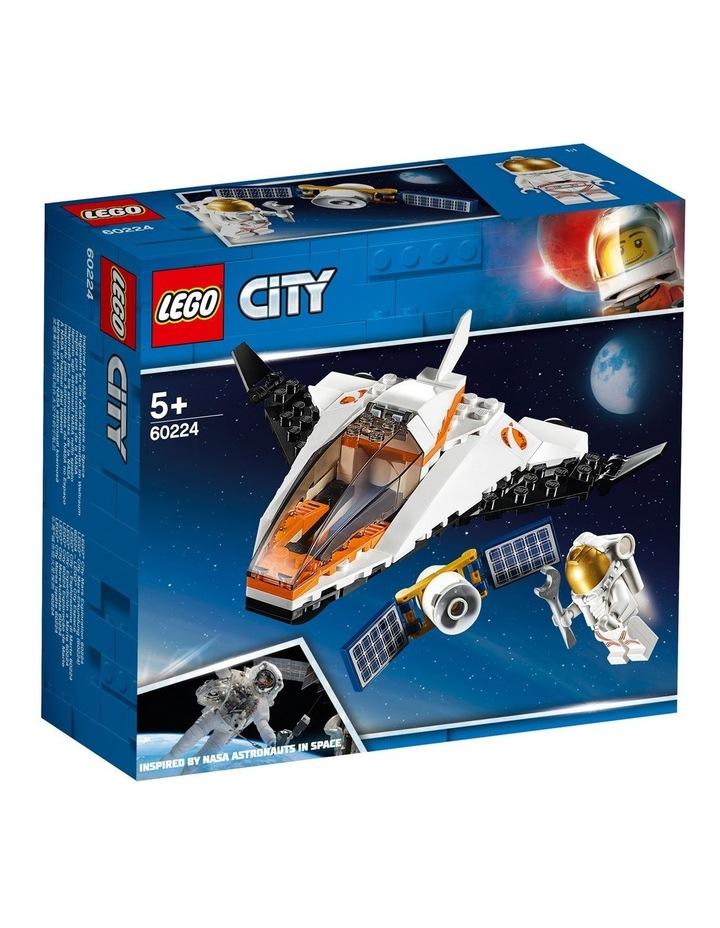 City Satellite Service Mission 60224 image 1