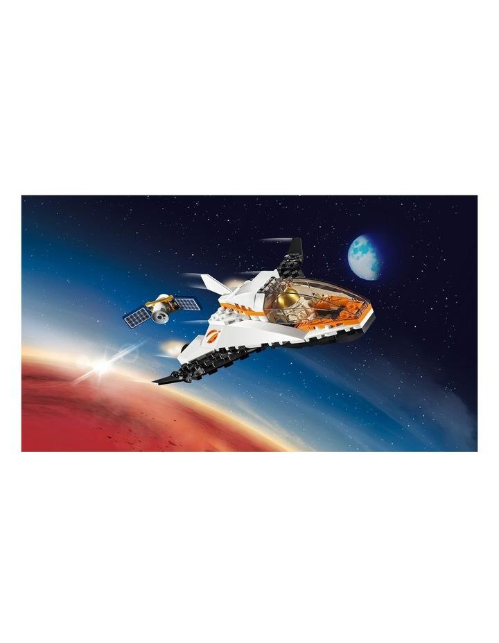 City Satellite Service Mission 60224 image 3