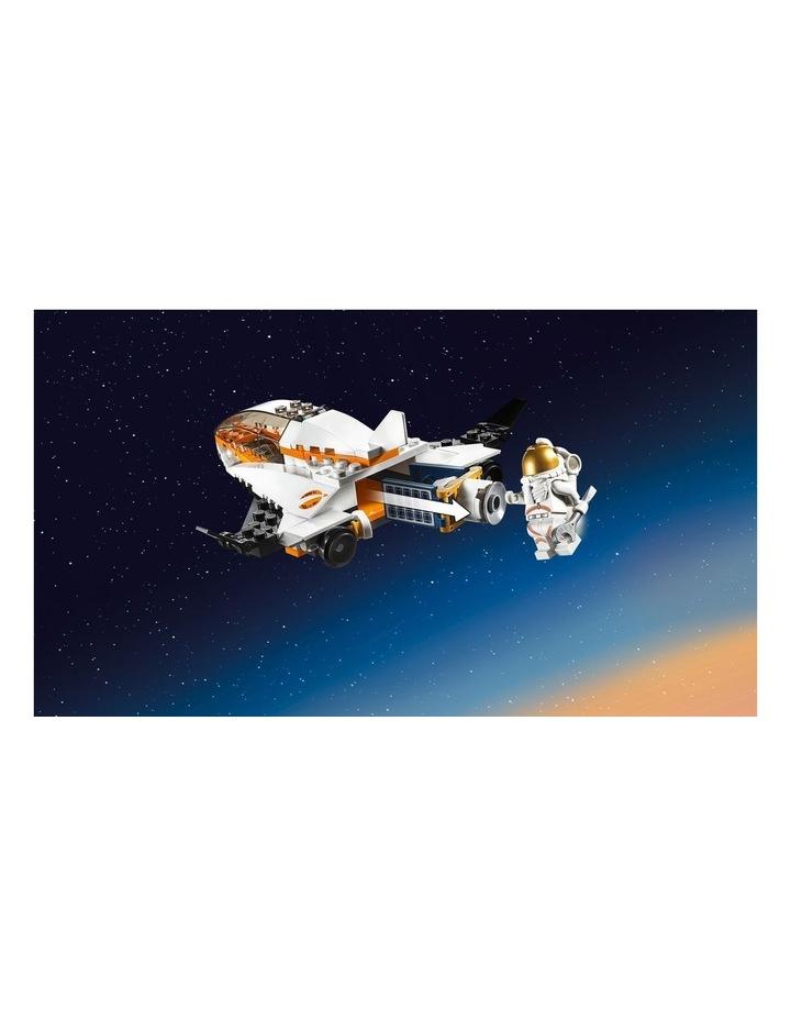 City Satellite Service Mission 60224 image 5