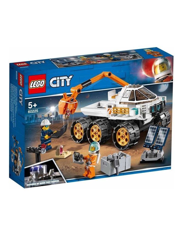 City Rover Testing Drive image 1