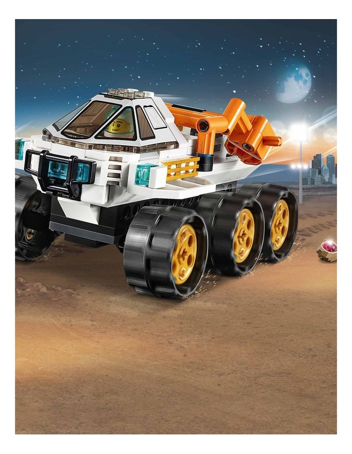 City Rover Testing Drive image 6