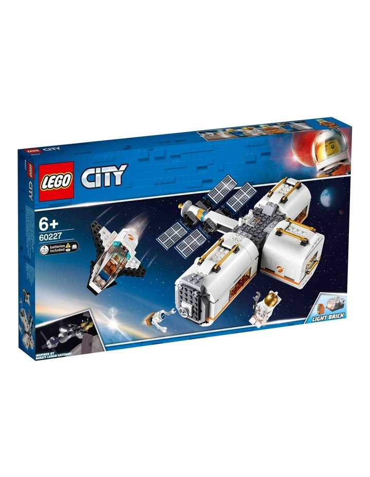 City Lunar Space Station image 1