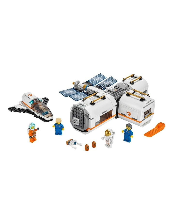 City Lunar Space Station image 3