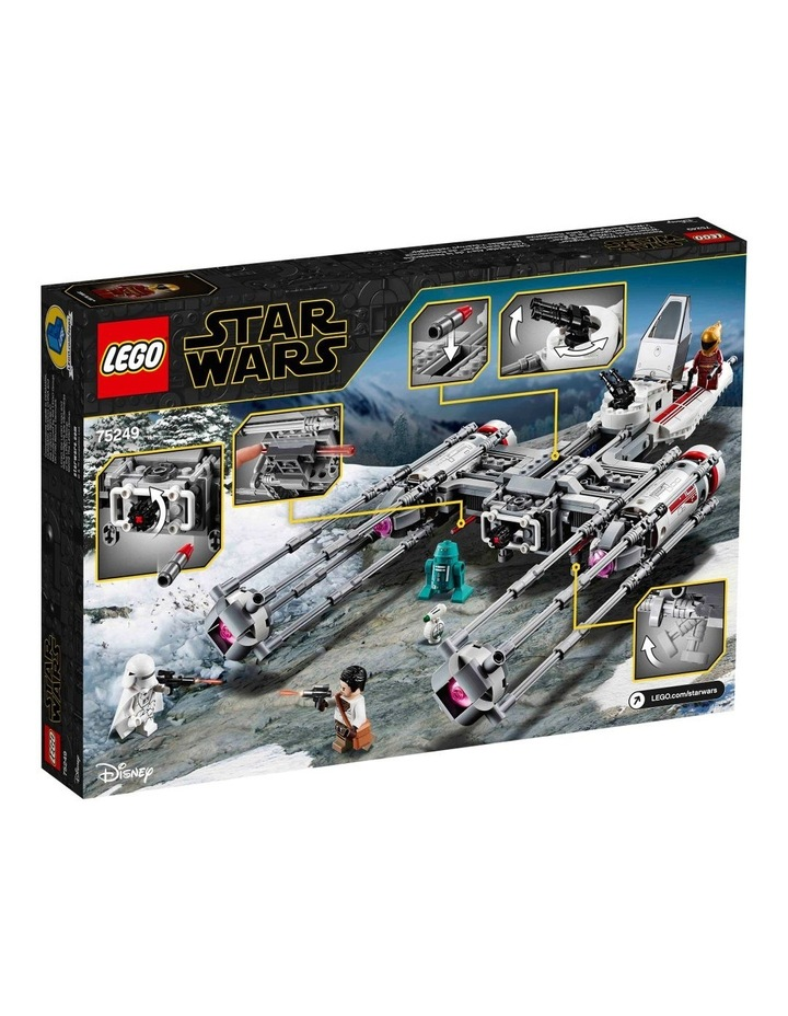 Star Wars The Rise of Skywalker Resistance Y-Wing Starfighter 75249 image 6