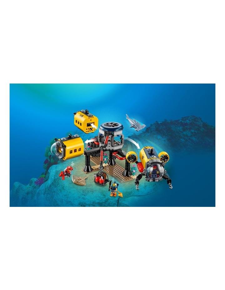 City Ocean Exploration Base 60265 image 4