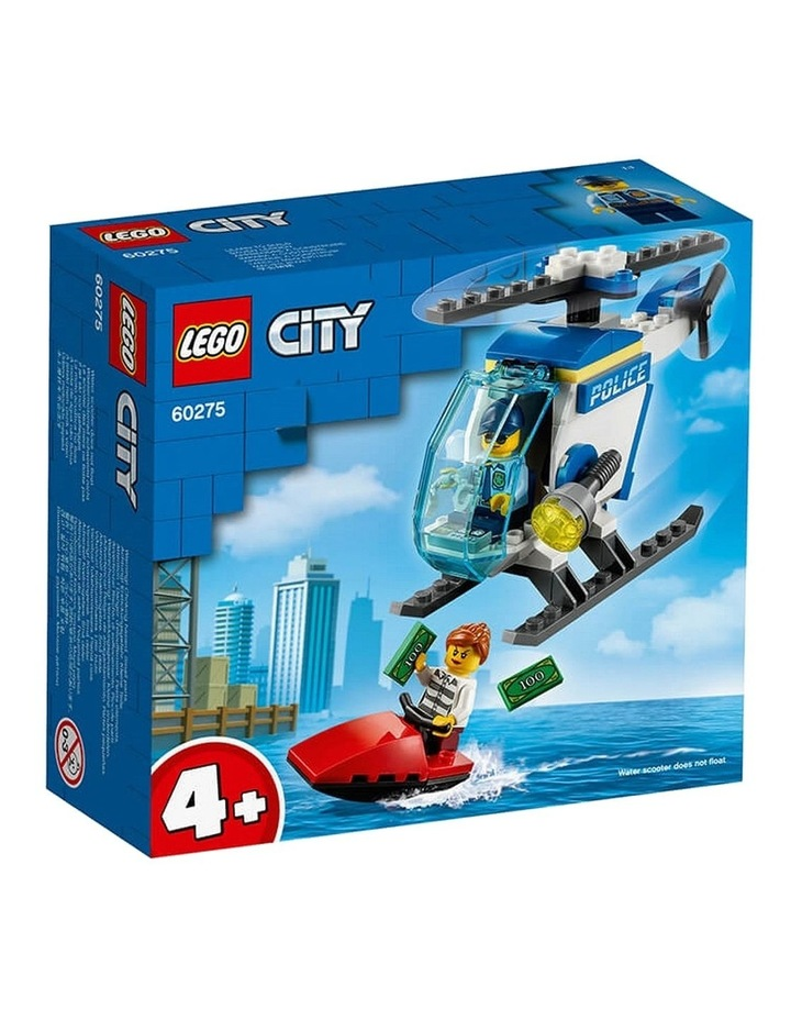 City Police Helicopter 60275 image 1
