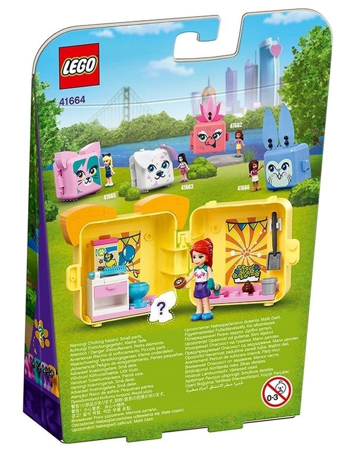 Friends Mia's Pug Cube 41664 image 7