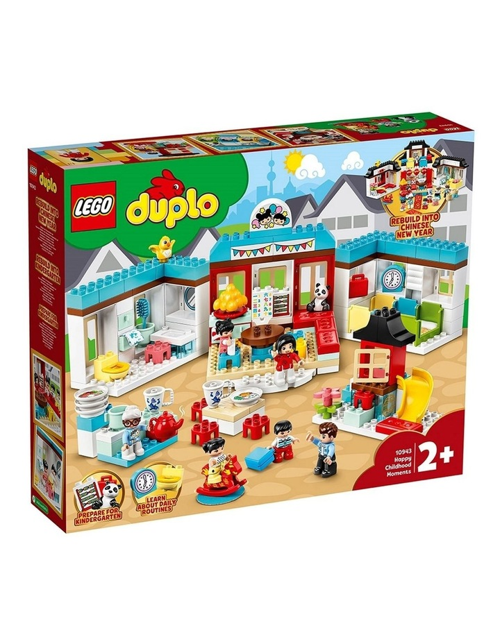 Duplo Town Happy Childhood Moments 10943 image 1