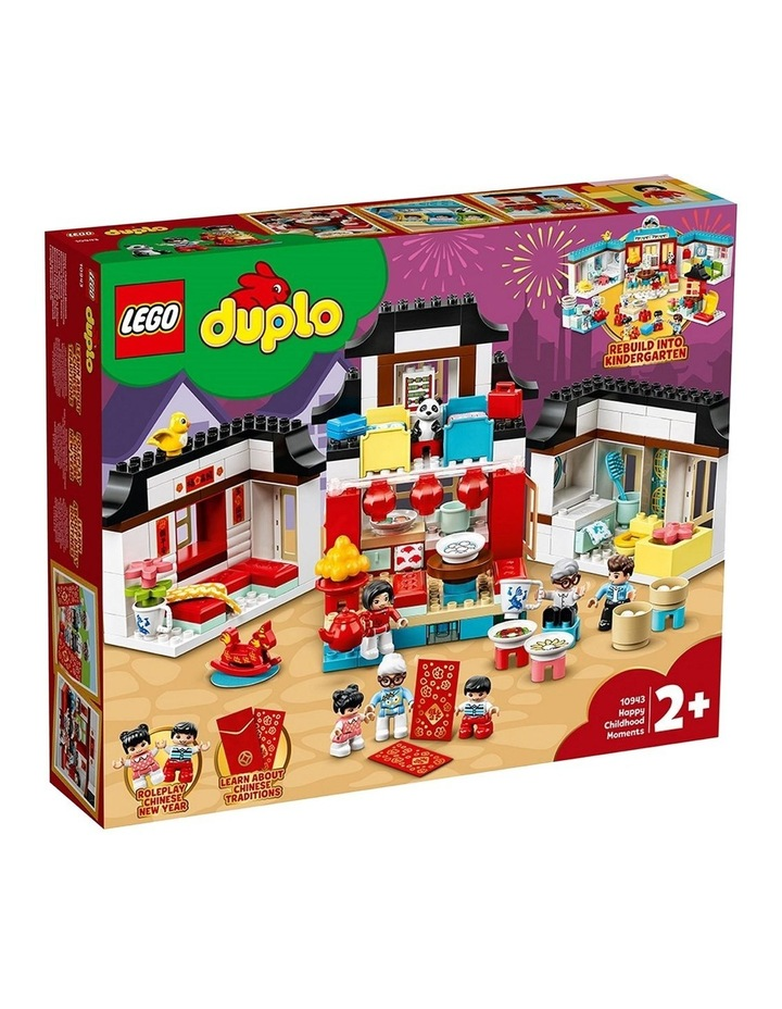 Duplo Town Happy Childhood Moments 10943 image 7