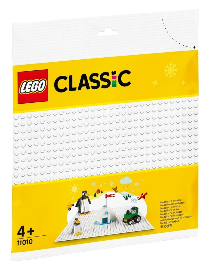 Classic White Baseplate 11010 image 1