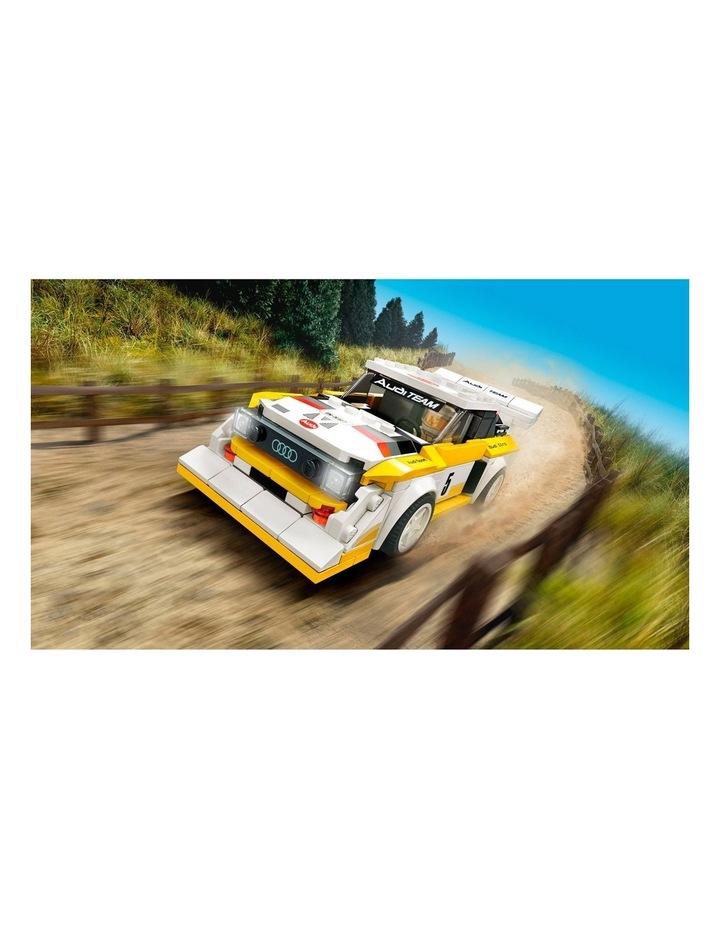 Speed Champions 1985 Audi Sport quattro S1 76897 image 4