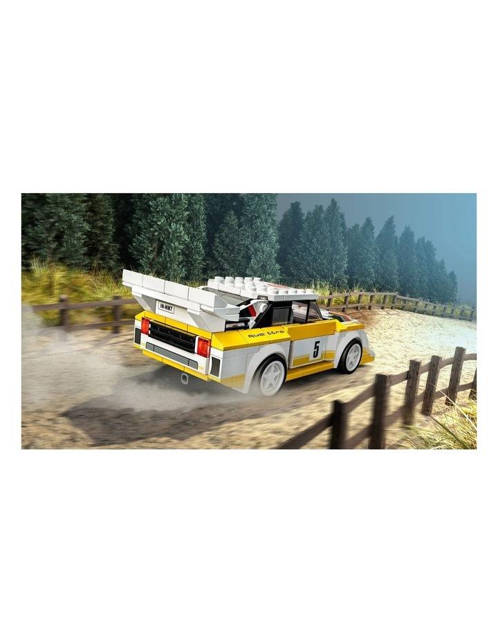 Speed Champions 1985 Audi Sport quattro S1 76897 image 5