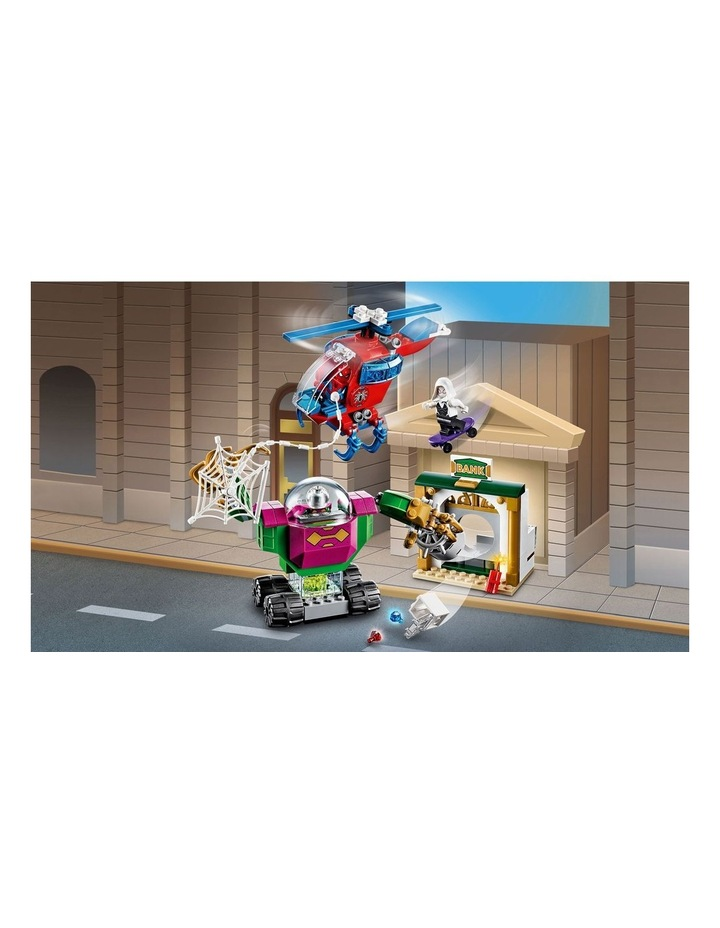 Marvel Spider-Man The Menace of Mysterio 76149 image 5