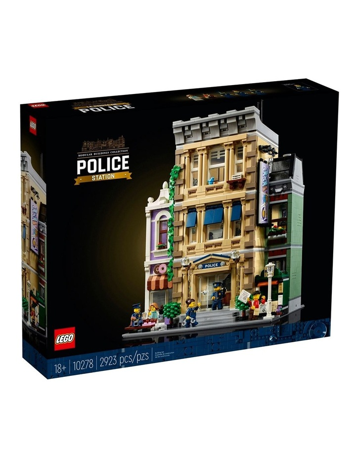 Icons Police Station 10278 image 1
