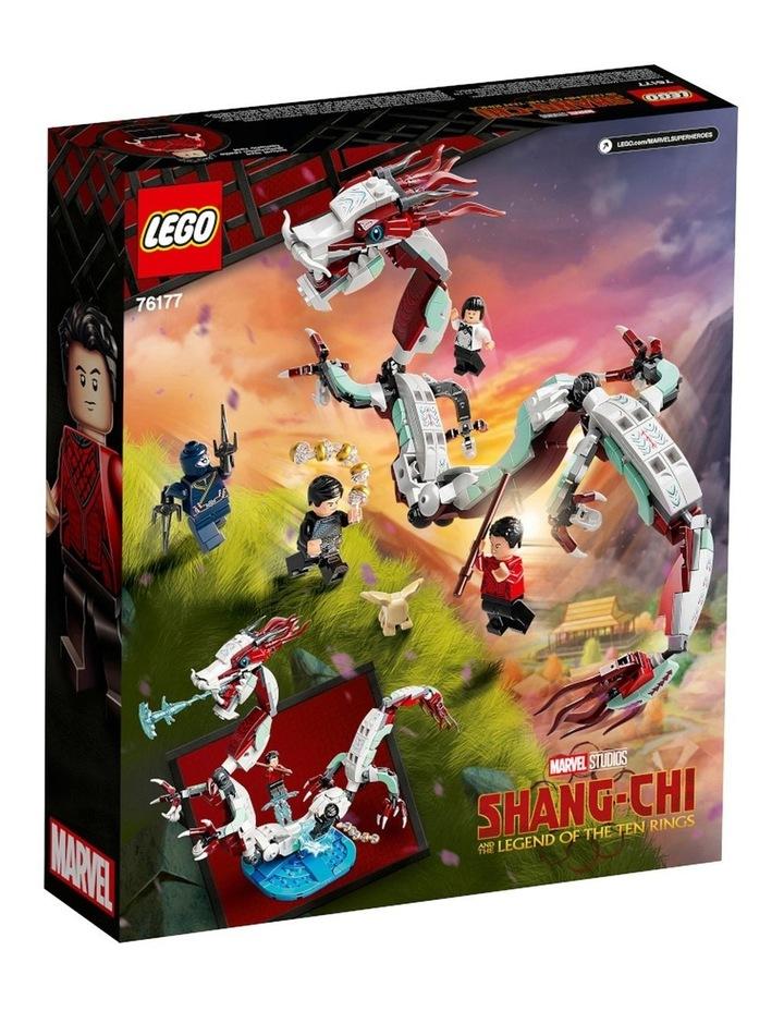 Marvel Super Heroes Battle at the Ancient Village 76177 image 7