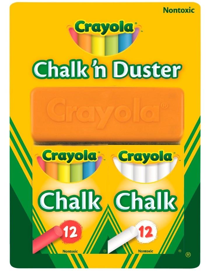 Chalk & Duster Set image 1