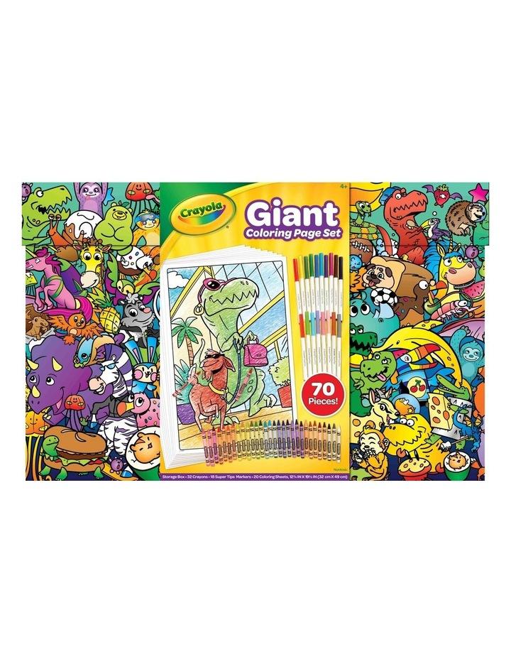 Crayola Crayola Giant Colouring Pages Set MYER