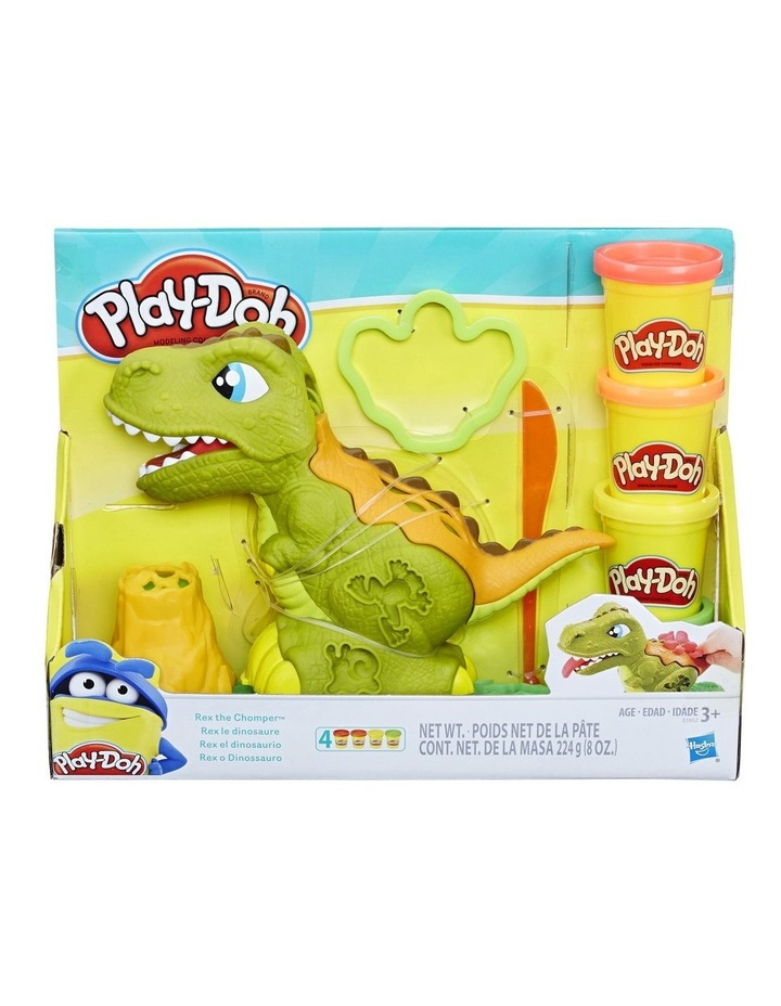 Starter Tote Set - Rex The Chomper image 1