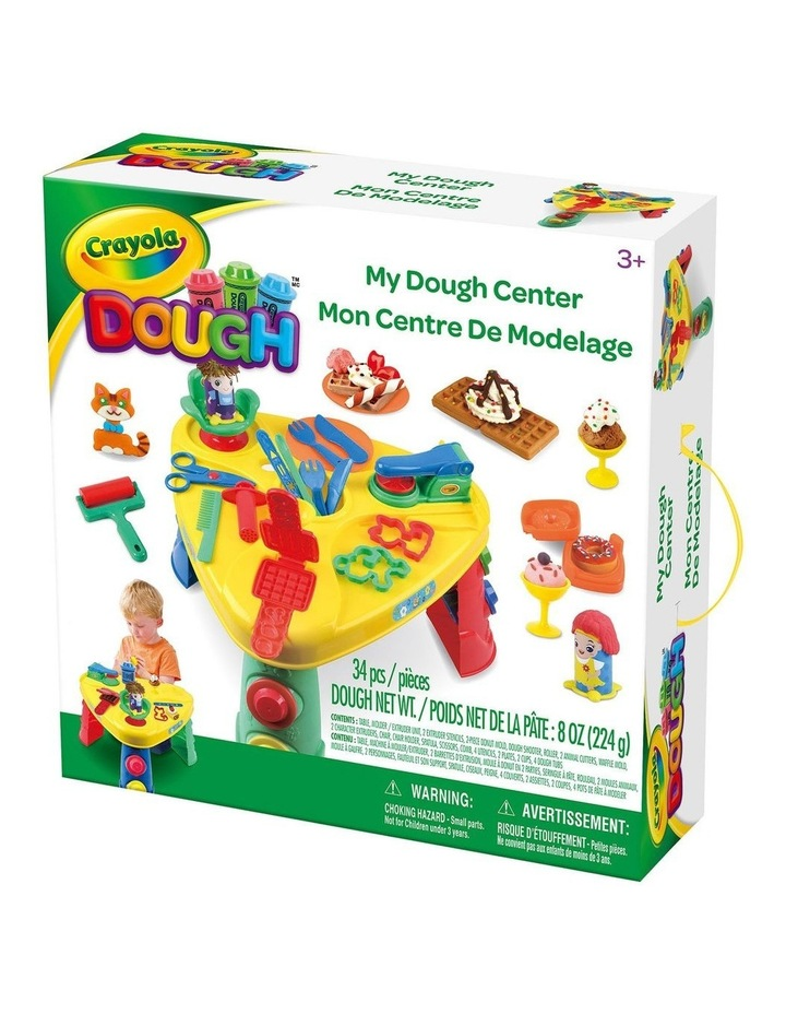 My Dough Center image 1