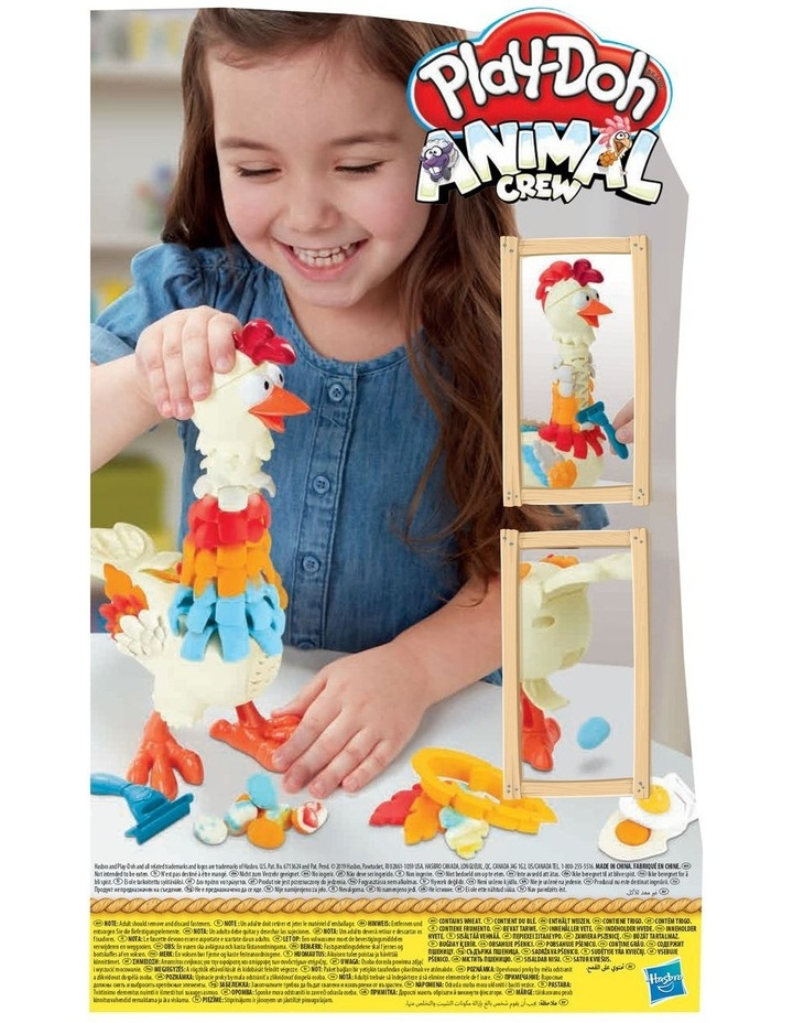 Animal Crew Cluck-a-Dee Feather Fun Chicken Toy Farm Animal Playset with 4 Non-Toxic Colors image 4