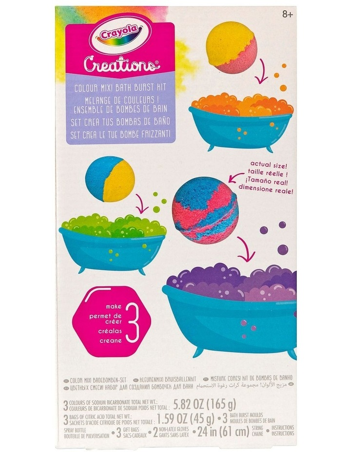 Creations: Make Your Own Bath Bomb Kit image 1