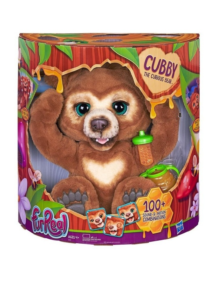 Friends Cubby the Curious Bear Brown Pet Bear image 1