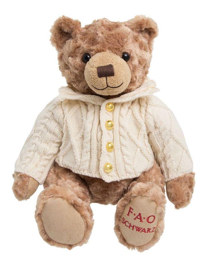 Toy Plush Anniversary Bear image 1