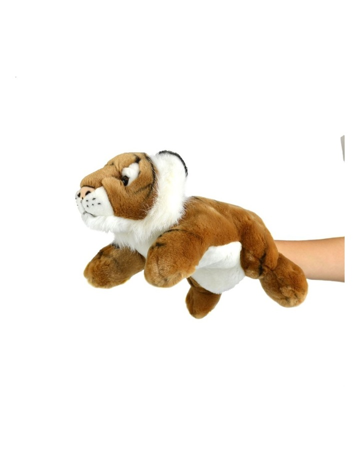 Tiger Gold Body Puppet 32cm image 1