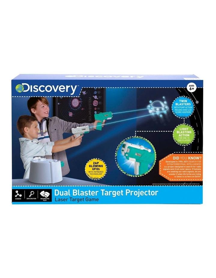 Dual Blaster Target Projector image 1
