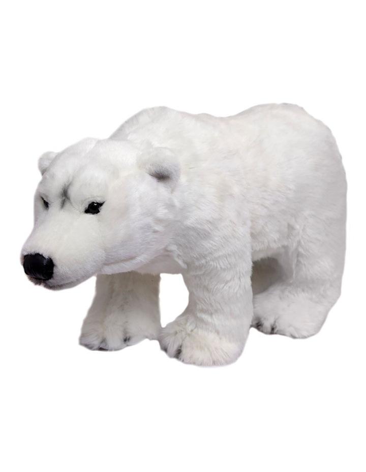 FAO Schwarz 18in Plush Polar Bear image 1