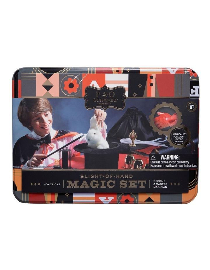 Toy Kids Magic Set 8pc image 2