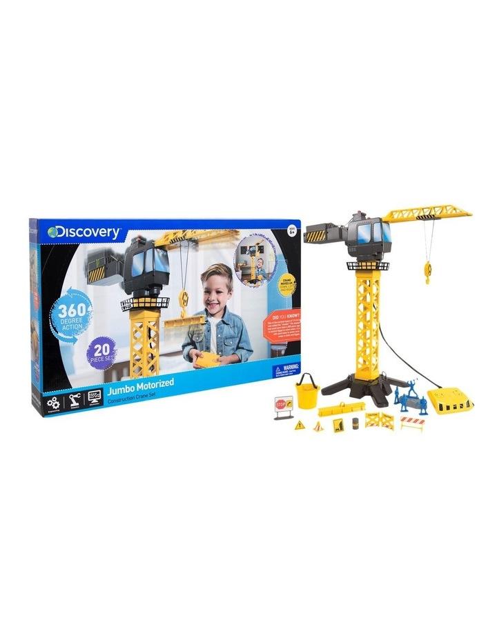 Toy Crane Tower Set Motorized image 2