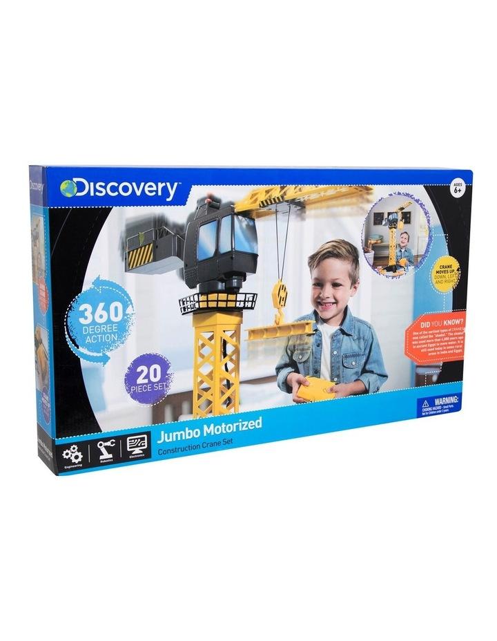 Toy Crane Tower Set Motorized image 3