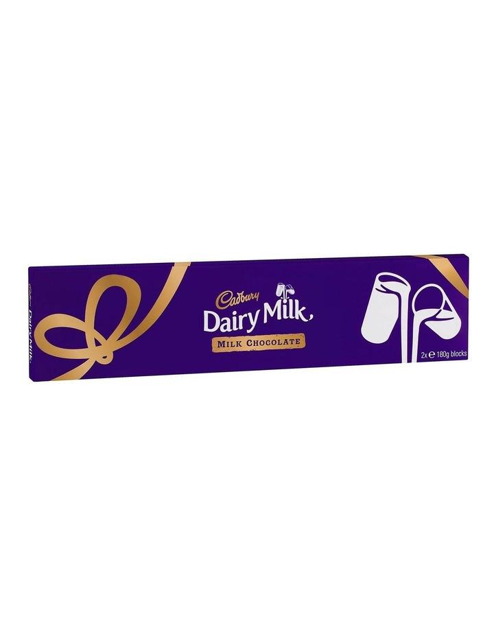 Cadbury Dairy Milk Personalised Chocolate Block Gift Pack 2 x 180g image 2