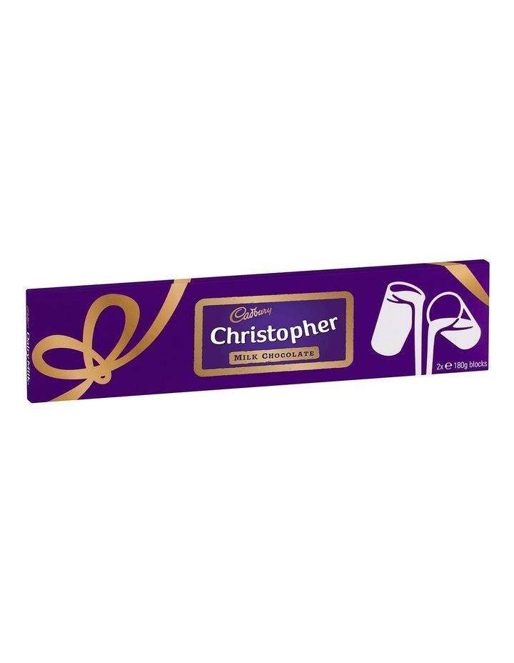 Cadbury Dairy Milk Personalised Chocolate Block Gift Pack 2 x 180g image 3