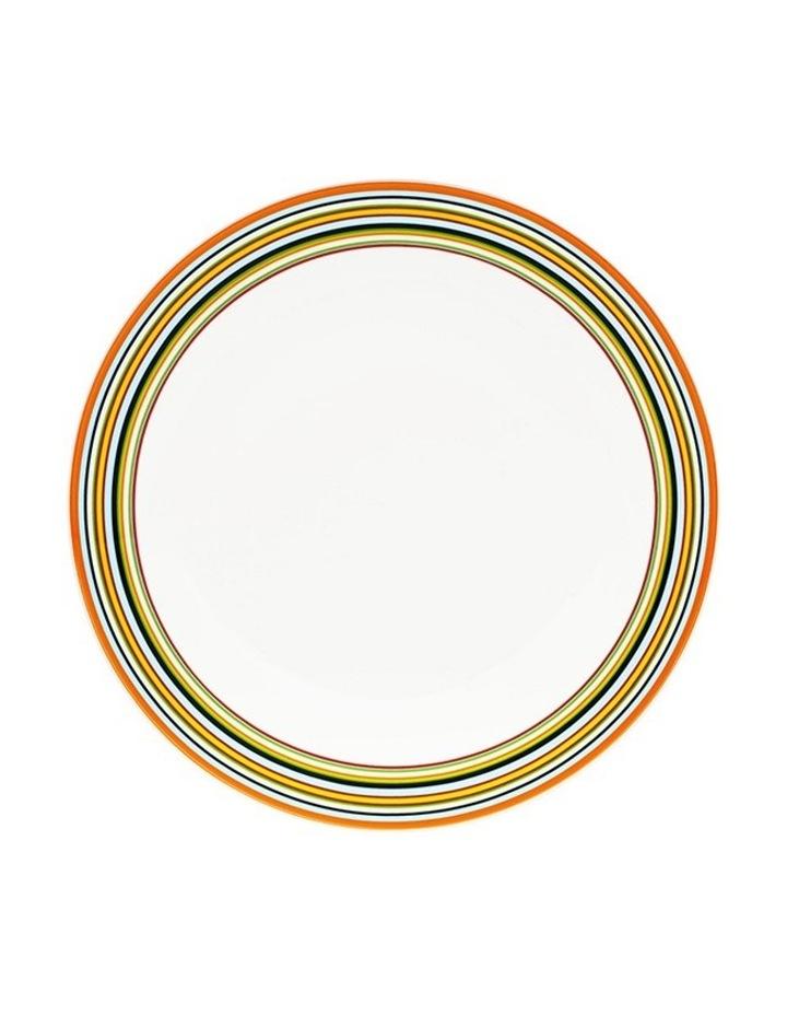 Origo Orange Plate 26Cm image 1