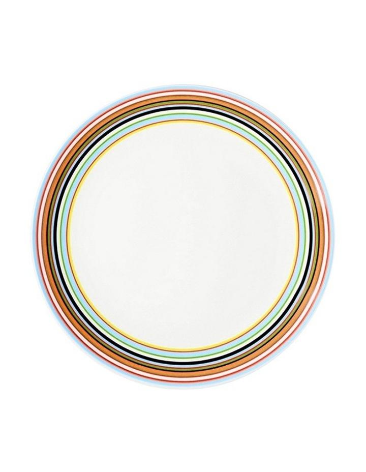 Origo Orange Plate 20Cm image 1