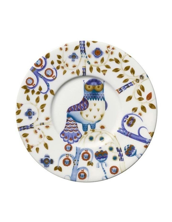 Taika White Coffee Saucer image 1