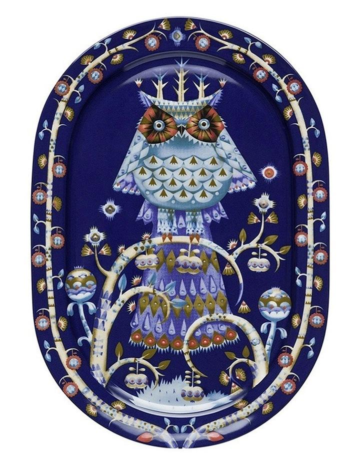 Takia Blue Oval Serving Platter 41Cm image 1