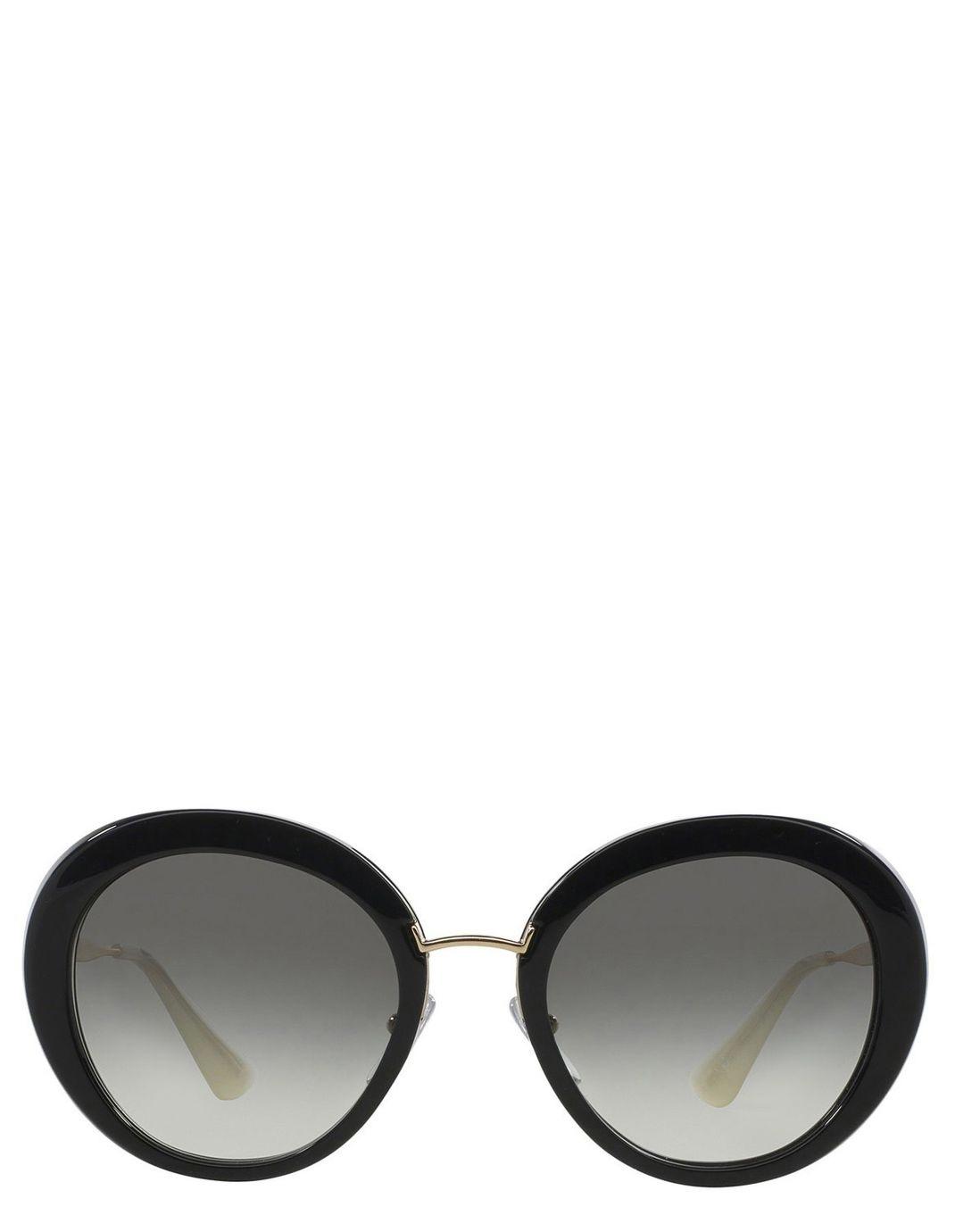 1ad9f1d060a low price prada pr 16qs sunglasses myer online 1f5a6 b9160