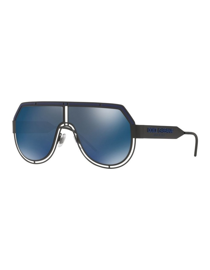 0DG2231 1524550002 Sunglasses image 1