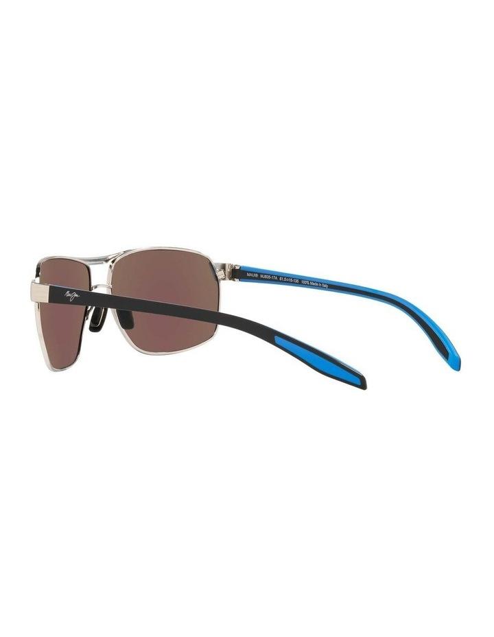 0MJ000640 1531114002 Polarised Sunglasses image 5
