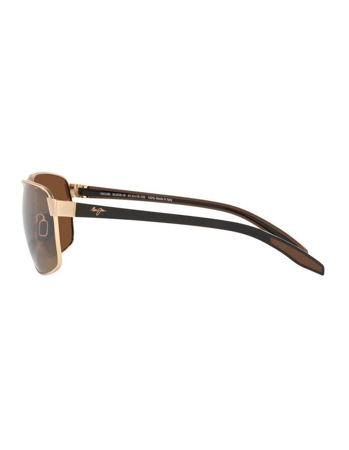 0MJ000640 1531114004 Polarised Sunglasses image 4