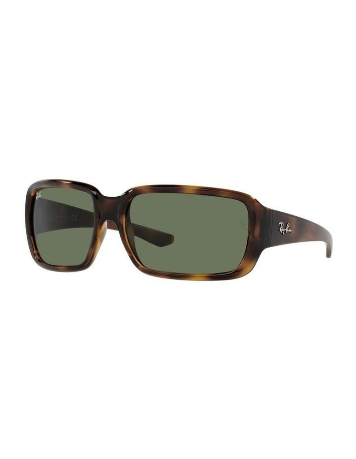0RJ9072S 1535219004 Kids Sunglasses image 1