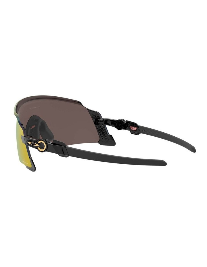 0OO9455 Kato 1530855005 Sunglasses image 5